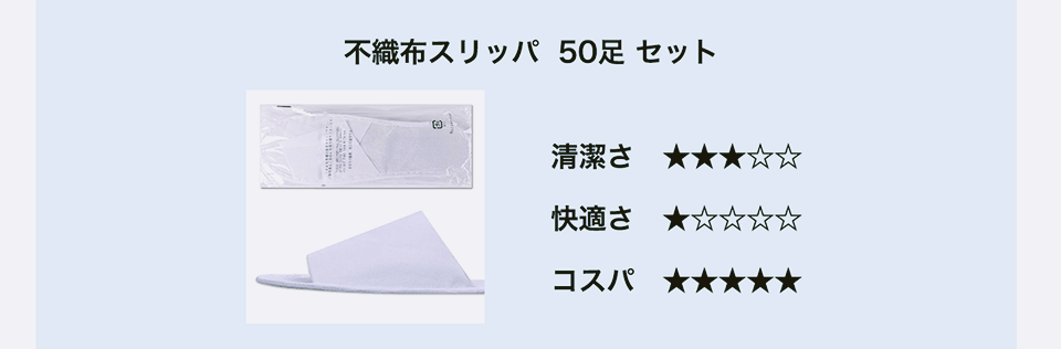 f:id:mimi_shiro:20190606210605p:plain