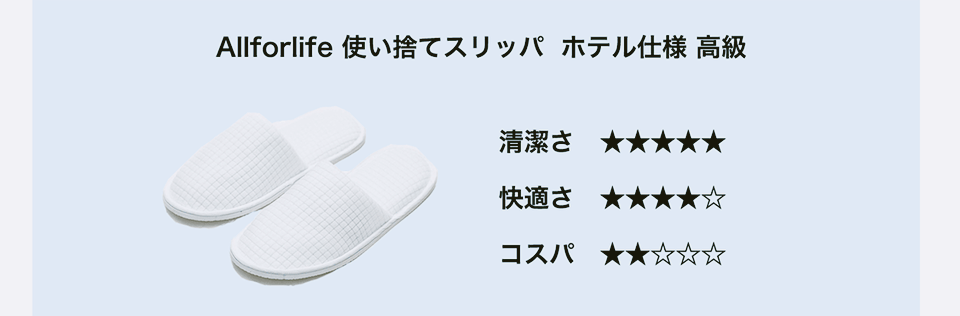 f:id:mimi_shiro:20190606210635p:plain