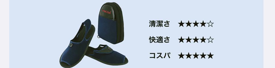 f:id:mimi_shiro:20190606213707p:plain